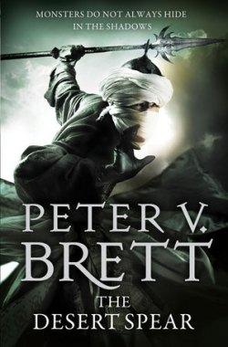 BrettPV-DC2-DesertSpearUK