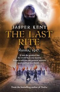 KentJ-DQ5-LastRite