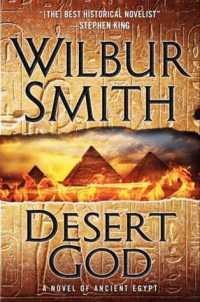 SmithW-DesertGodUS