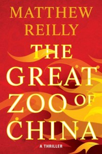 Reilly-GreatZooOfChinaUS
