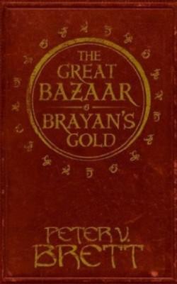 Brett-GreatBazaar&BrayansGold-2013