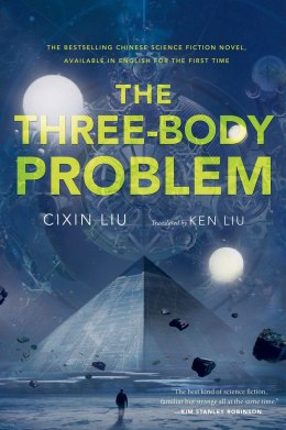 Liu-ThreeBodyProblem