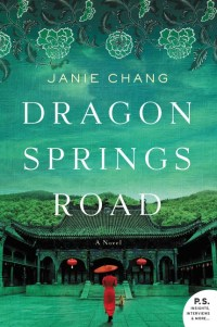 ChangJ-DragonSpringsRoadUS