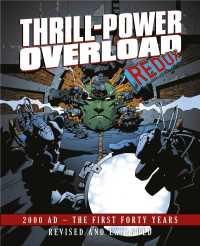 thrillpoweroverload