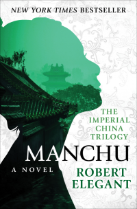elegantr-ic1-manchu