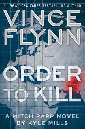Flynn&Mills-MR13-OrderToKillUS