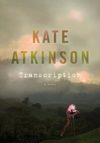 AtkinsonK-TranscriptionCA