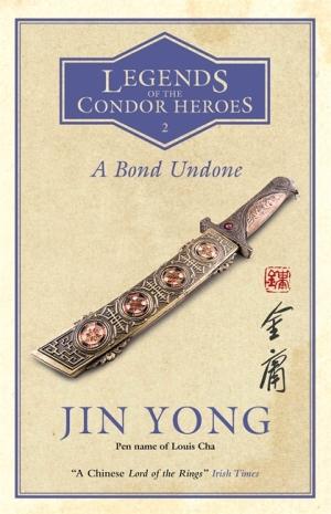 yongj-2-abondundoneuk