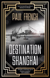 Destination Shanghai_18mm spine