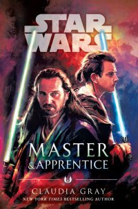 GrayC-SW-Master&Apprentice