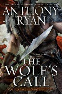 RyanA-RB1-WolfsCallUS