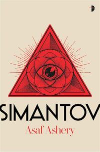 AsheryA-Simantov