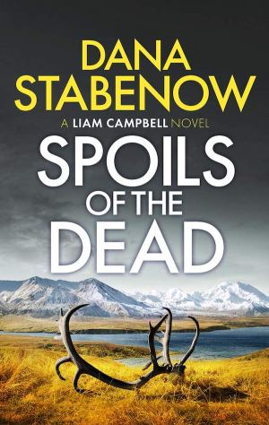 StabenowD-LC5-SpoilsOfTheDead