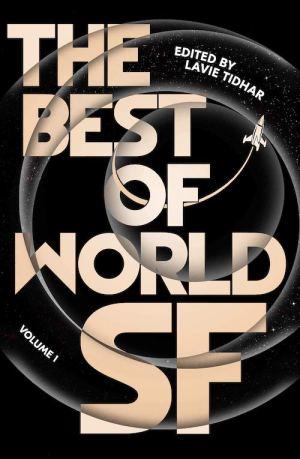 TidharEd-BestOfWorldSF