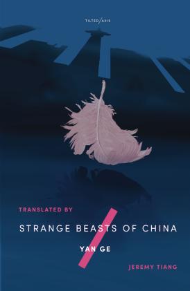 YanGe-StrangeBeastsOfChinaUK