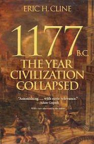 ClineEH-1177