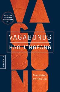HaoJ-VagabondsUSHC