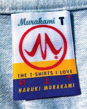 MurakamiH-MurakamiTUSHC