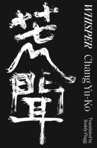ChangYK-Whisper
